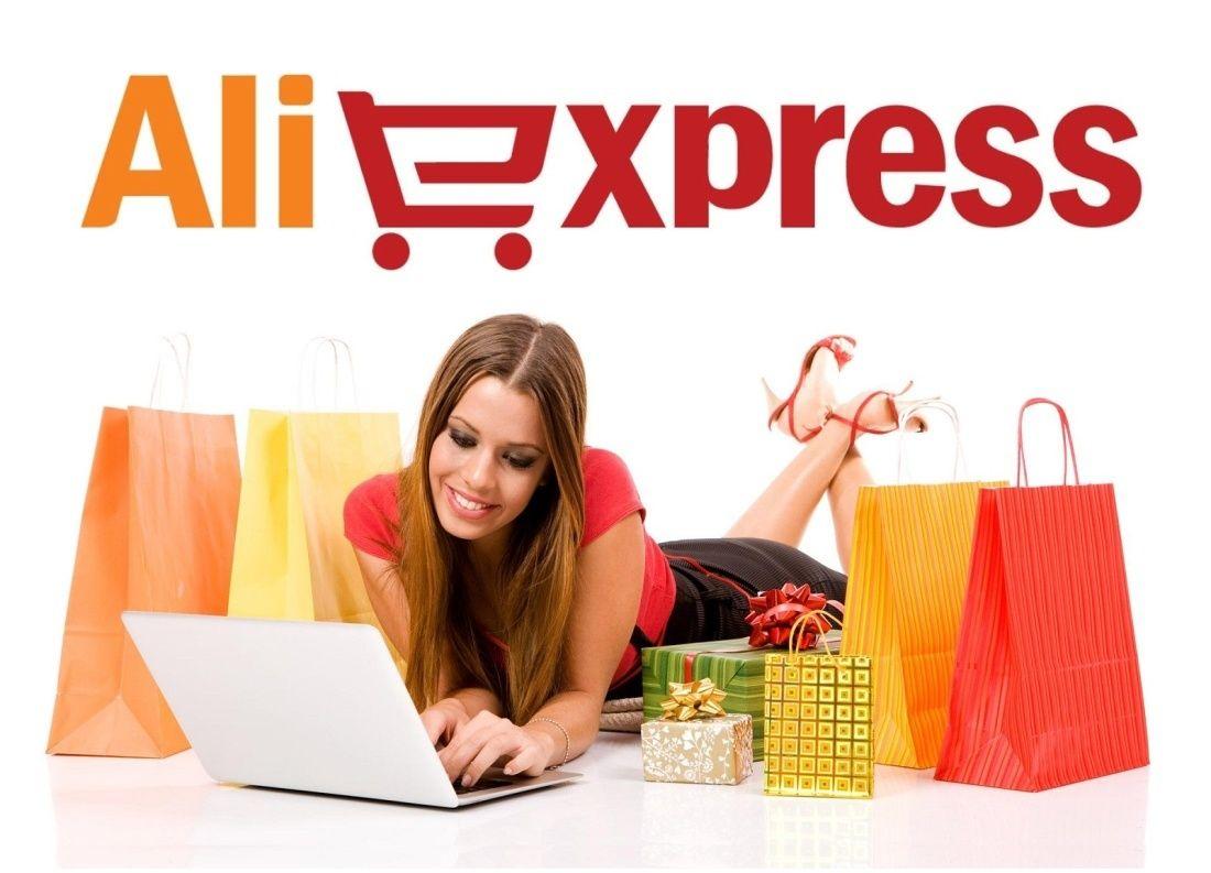 Cómo recuperar una cuenta de AliExpress
