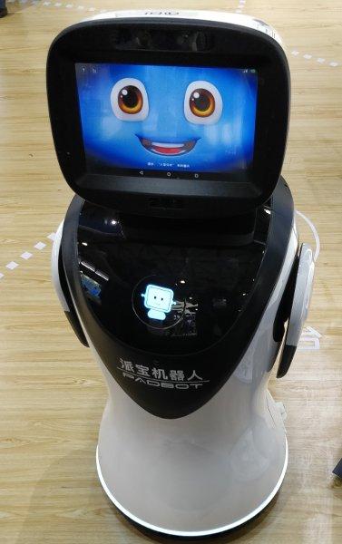 El robot personal llegará pronto a su casa