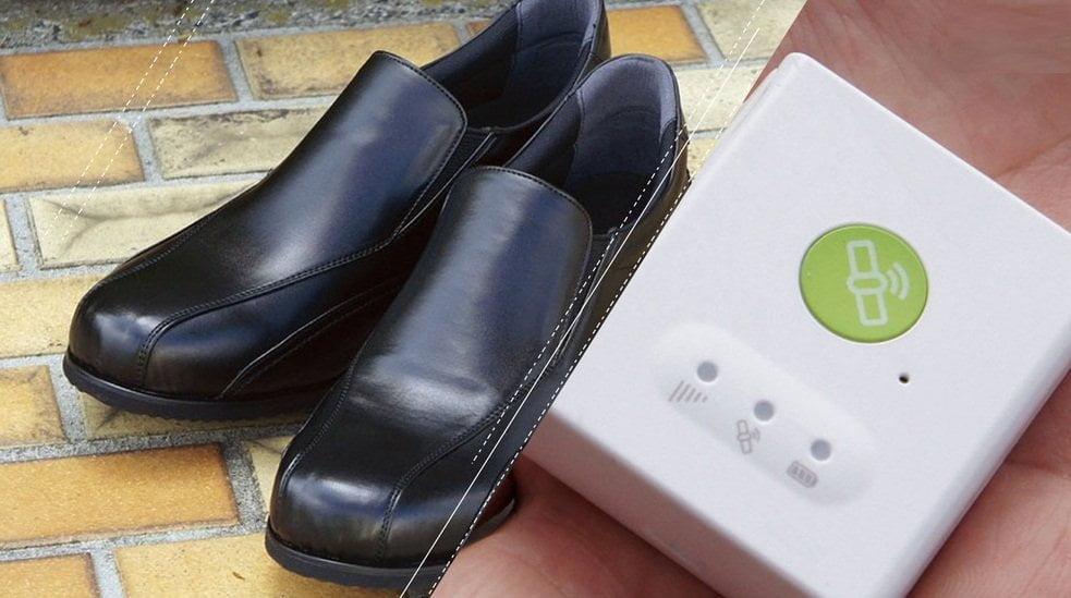 zapatos gps agencia